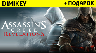 Купить Assassin's Creed: Revelations [UPLAY] + скидка