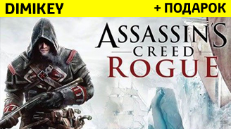 Купить Assassin's Creed: Rogue [UPLAY] + скидка