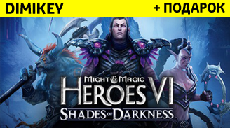 Might & Magic Heroes 6: Shades of Darkness [UPLAY]