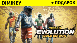 Trials Evolution [UPLAY] + скидка
