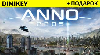 Купить Anno 2205 [UPLAY] + скидка