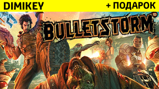 Фотография bulletstorm [origin] + подарок + скидка