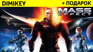 Mass Effect [ORIGIN] + подарок + скидка