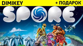 Spore [ORIGIN] + подарок + скидка   ОПЛАТА КАРТОЙ