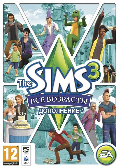 The Sims 3 Все возрасты [ORIGIN]