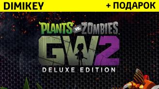 Plants vs. Zombies Garden Warfare 2 Deluxe [ORIGIN]