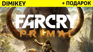 Фотография farcry: primal [uplay] + скидка