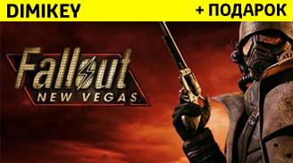 Fallout New Vegas + скидка [STEAM] ОПЛАТА КАРТОЙ