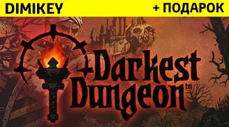 Купить Darkest Dungeon + подарок + бонус [STEAM]