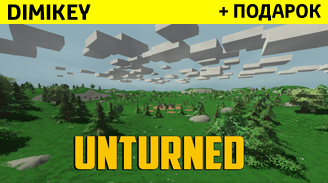 Unturned  [STEAM]