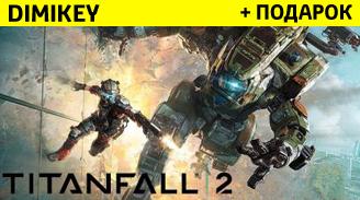 Titanfall 2 + ответ секр. вопр [ORIGIN]