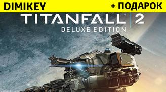Titanfall 2 Deluxe Edition + скидка + подарок [ORIGIN]