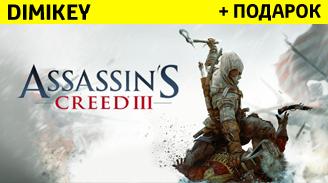Фотография assassins creed 3 [uplay] + скидка