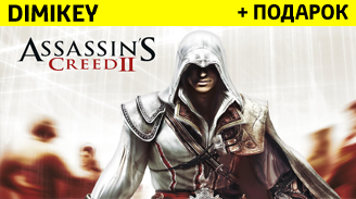 Assassin's Creed 2 [UPLAY] + скидка