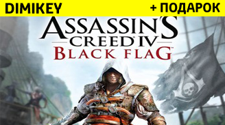 assassins creed 4: black flag [uplay] + skidka 15% 8 rur