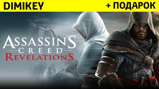 assassins creed: revelations [uplay] + skidka 8 rur