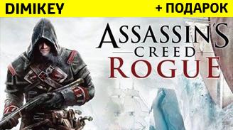 assassins creed: rogue [uplay] + skidka 14 rur