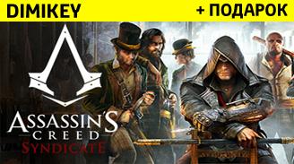 assassins creed: syndicate [uplay] + skidka 14 rur