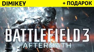 battlefield 3 aftermath[origin] + podarok|oplata kartoy 19 rur
