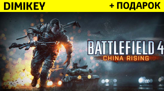 battlefield 4 china rising[origin] + podarok 19 rur