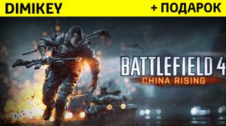 battlefield 4 china rising + skidka + podarok [origin] 29 rur