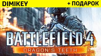 battlefield 4 dragons teeth + skidka [origin] 29 rur