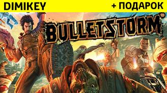 bulletstorm [origin] + podarok + skidka| oplata kartoy 9 rur