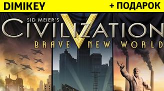 civilization 5: divnyy novyy mir +podarok+bonus [steam] 29 rur