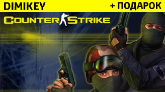 counter strike: 1.6 + skidka 15% [steam] oplata kartoy 99 rur