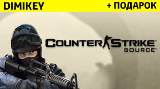 counter strike: source + bonus [steam] oplata kartoy 69 rur