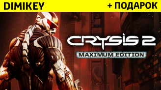 Crysis 2 Maximum Edition [ORIGIN] + подарок