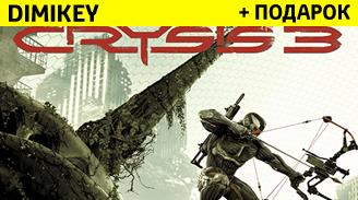 Crysis 3 [ORIGIN] + подарок + скидка