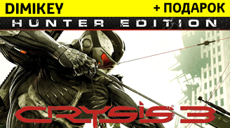 crysis 3 hunter edition [origin] + podarok 7 rur