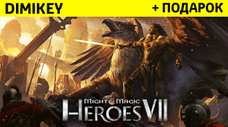 might & magic heroes 7 [uplay] + skidka 9 rur