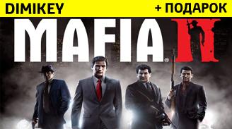 mafia 2 + podarok + skidka 15% [steam] 49 rur