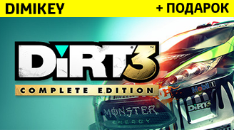 dirt 3 complete edition + podarok + bonus [steam] 39 rur