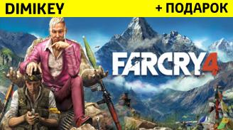 farcry 4 [uplay] + skidka 15%| oplata kartoy 29 rur