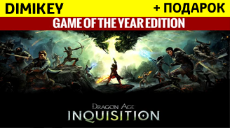 dragon age: inquisition goty [origin] + podarok 14 rur