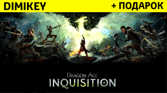 dragon age: inquisition[origin] + podarok|oplata kartoy 7 rur