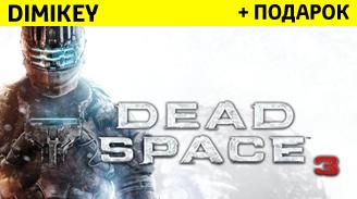 dead space 3 + skidka + podarok + bonus [origin] 29 rur