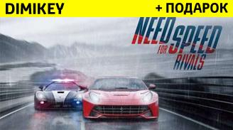 Фотография need for speed rivals полное издание [origin] + подарок