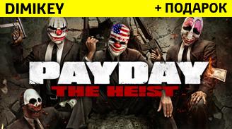 payday: the heist + skidka [steam] oplata kartoy 49 rur