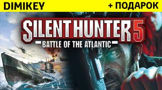 Silent Hunter 5 Battle of the Atlantic [UPLAY] + скидка