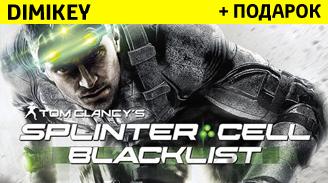 Splinter Cell Blacklist [UPLAY] + скидка