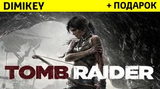 tomb raider  + skidka + podarok + bonus [steam] 49 rur