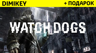 watch dogs [uplay] + skidka 14 rur