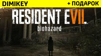 resident evil 7 + skidka + podarok + bonus [steam] 149 rur