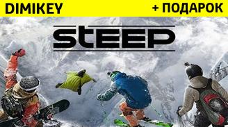 Фотография steep [uplay] + подарок + бонус + скидка