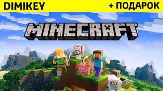 Minecraft Premium [Вход только через клиент]