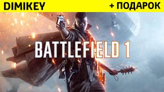 Фотография battlefield 1 [origin] + подарок / оплата картой